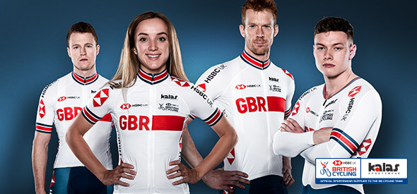 GB CYCLING TEAM KIT