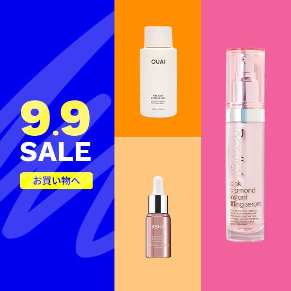 9/9 flash sale
