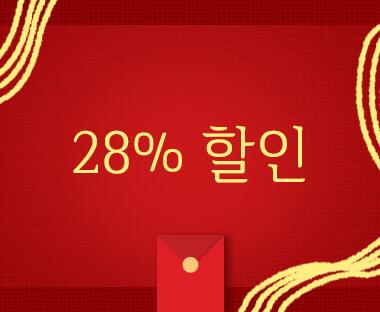 🐖꼬달리, 그로우 고져스, 쥴리크 28% 할인!🐖