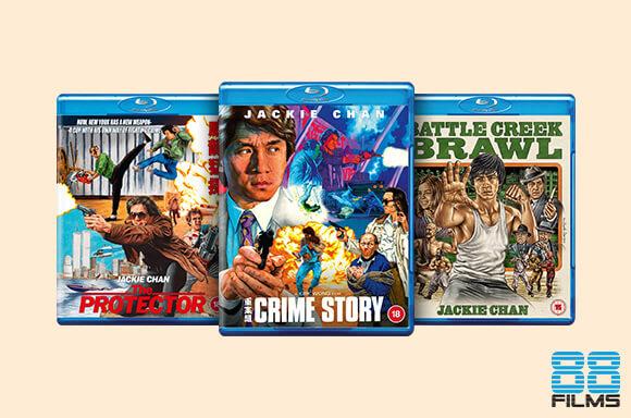 88 films 2 for £20