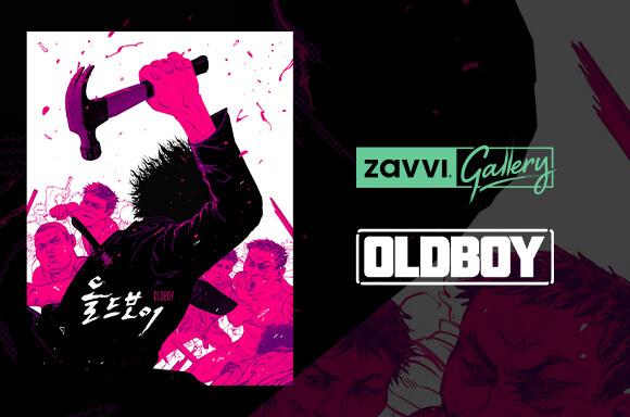 Oldboy Limited Edition Lithograph Print