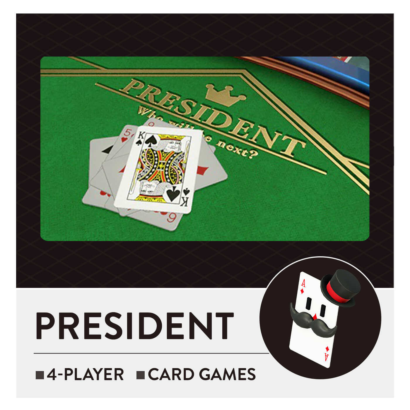 51 Worldwide Games - President